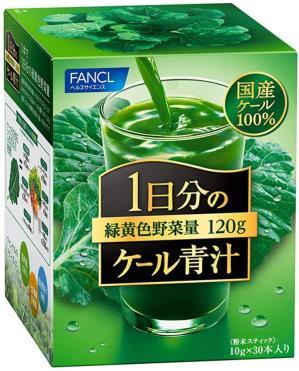 野菜不足が本格的に補える!ファンケル1日分のケール青汁
