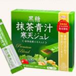 食べる青汁で腸内環境改善!黒糖抹茶青汁寒天ジュレ