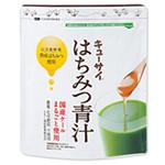 キューサイのはちみつ青汁なら1日2杯で生野菜140gを補える!
