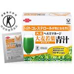 大正製薬のヘルスマネージ大麦若葉青汁キトサンはトクホの青汁!