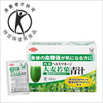 大正製薬のヘルスマネージ大麦若葉青汁はトクホの青汁!